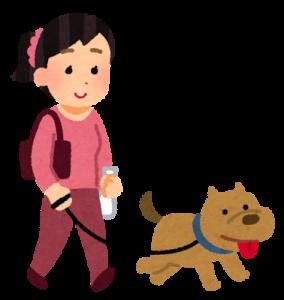 pet_dog_sanpo_woman[1]